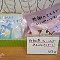 NANAYA tea and spoon tokyo (14).jpg