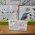 NANAYA tea and spoon tokyo (11).jpg
