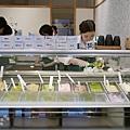 NANAYA tea and spoon tokyo (9).jpg