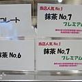 NANAYA tea and spoon tokyo (22).jpg