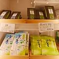 NANAYA tea and spoon tokyo (28).jpg