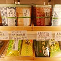 NANAYA tea and spoon tokyo (25).jpg