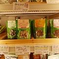 NANAYA tea and spoon tokyo (26).jpg