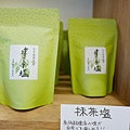 NANAYA tea and spoon tokyo (29).jpg