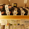NANAYA tea and spoon tokyo (32).jpg