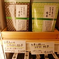 NANAYA tea and spoon tokyo (33).jpg