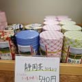 NANAYA tea and spoon tokyo (31).jpg