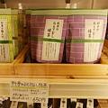 NANAYA tea and spoon tokyo (34).jpg