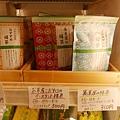 NANAYA tea and spoon tokyo (35).jpg