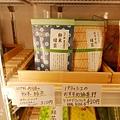 NANAYA tea and spoon tokyo (36).jpg
