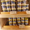 NANAYA tea and spoon tokyo (37).jpg