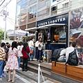 LUKES LOBSTER TOKYO (22).jpg
