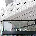 GINZA PLACE (1).jpg