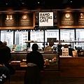 RAMO FRUTAS CAFE GINZA PLACE (1).jpg