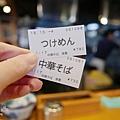 青葉拉麵RAMEN-中野 (9).jpg