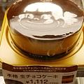 青葉拉麵RAMEN-中野 (50).jpg