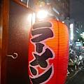 新宿南口屋台拉麵 (11).jpg