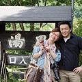 乳頭溫泉鄉7湯滿喫湯巡制霸2013 -5 黑湯溫泉 (66).jpg
