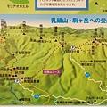 乳頭溫泉鄉7湯滿喫湯巡制霸2013 (4).jpg