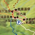 乳頭溫泉鄉7湯滿喫湯巡制霸2013 (5).jpg