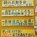 乳頭溫泉鄉7湯滿喫湯巡制霸2013 (1).jpg