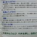 乳頭溫泉鄉7湯滿喫湯巡制霸2013 (76).jpg