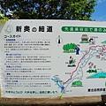 乳頭溫泉鄉7湯滿喫湯巡制霸2013 (86).jpg