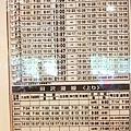 乳頭溫泉鄉7湯滿喫湯巡制霸2013 (101).jpg
