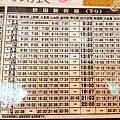 乳頭溫泉鄉7湯滿喫湯巡制霸2013 (100).jpg