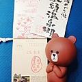 乳頭溫泉鄉7湯滿喫湯巡帖-2013制霸錄  (29).jpg