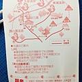 乳頭溫泉鄉7湯滿喫湯巡帖-2013制霸錄  (39).jpg