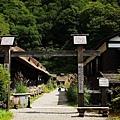 秋田名湯-乳頭溫泉鄉秘湯-鶴の湯 (4).jpg
