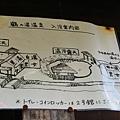 秋田名湯-乳頭溫泉鄉秘湯-鶴の湯 (43).jpg