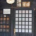 秋田名湯-乳頭溫泉鄉秘湯-鶴の湯 (46).jpg