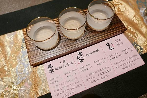 錦水台北-會席料理3日本酒 (8).jpg