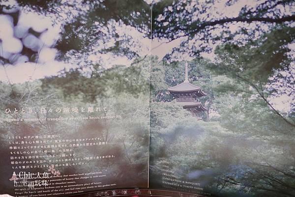 錦水台北-會席料理9 強肴-蟹三味  (9).jpg