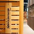 錦水-甘味-抹茶席 (9).jpg