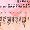 錦水MENU 4.jpg