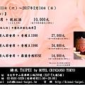 錦水MENU 5.jpg