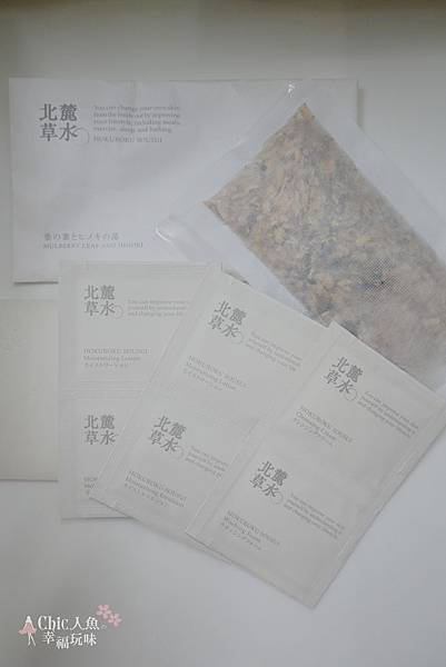 HOSHINOYA FUJI-星野富士ROOM CABIN (30).jpg