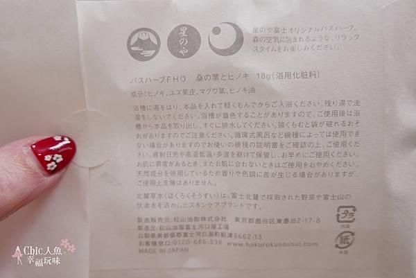 HOSHINOYA FUJI-星野富士ROOM CABIN (34).jpg