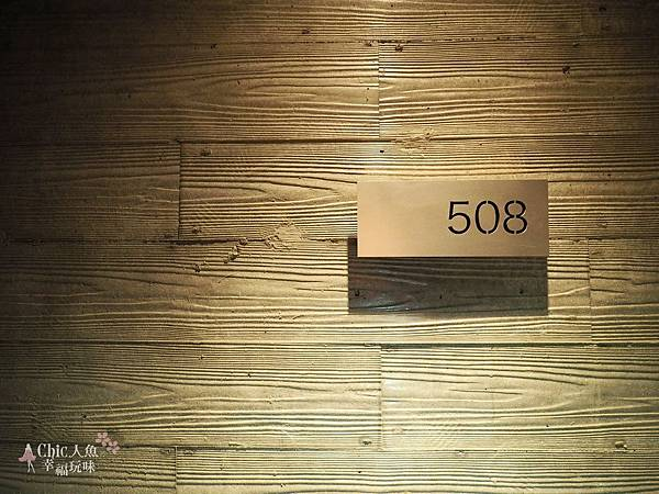 HOSHINOYA FUJI-星野富士ROOM CABIN (36).jpg
