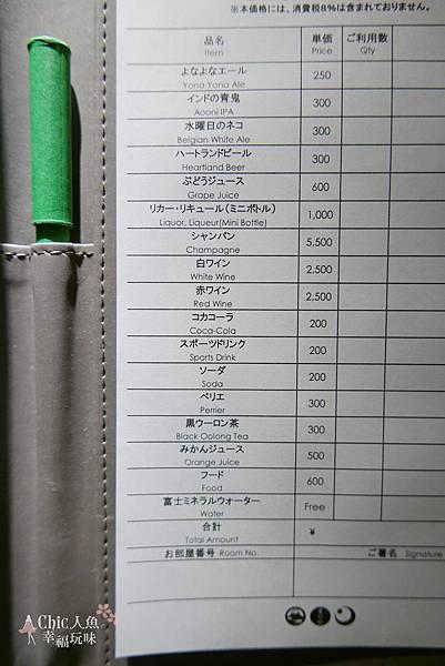 HOSHINOYA FUJI-星野富士ROOM CABIN (106).jpg