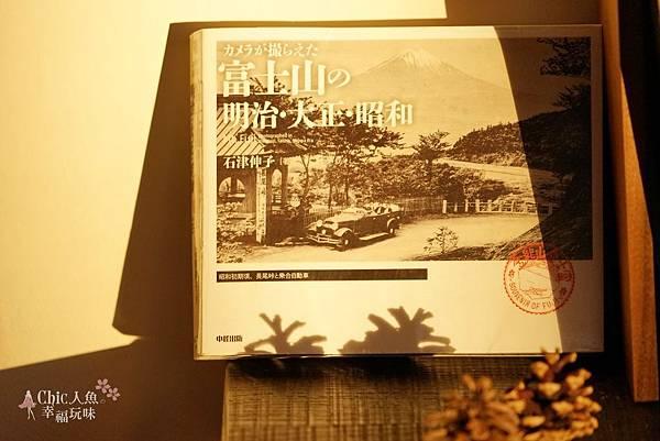 HOSHINOYA FUJI 星野虹夕諾亞-森林園區-Library Cafe (9).jpg