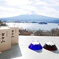 富士山祝盃 (7).jpg