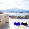 富士山祝盃 (8).jpg