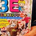 別府車站-BEBEPPU GUIDE (1).jpg