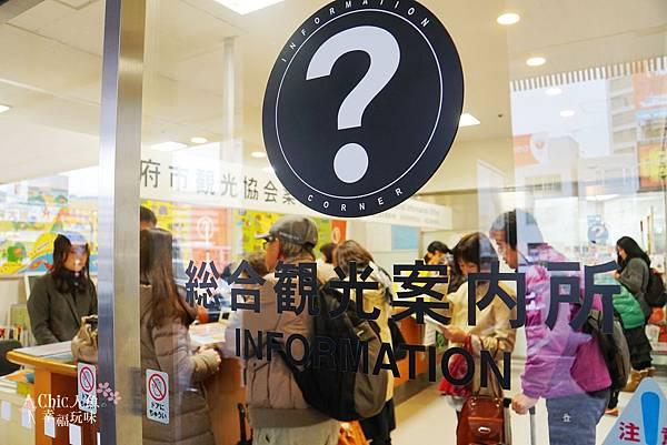 別府車站-INFORMATION (2).jpg