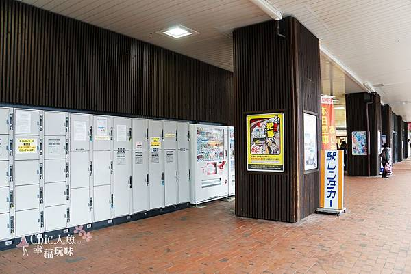 別府車站-INFORMATION (5).jpg