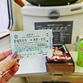 別府車站-SONIC號 (9).jpg